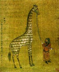 Zheng He y la Jirafa